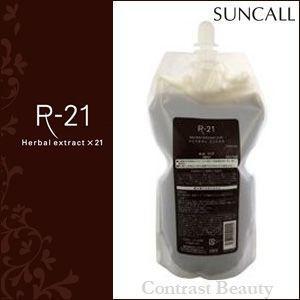 「x2個セット」 サンコール R-21 ハーバルクリア 1000ml 詰め替え アミノ酸シャンプー|co-beauty