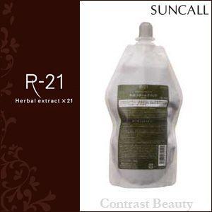 サンコール R-21 スキャルプパック 400g|co-beauty