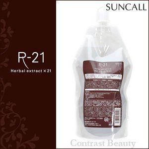 サンコール R-21 スキャルプサプリ 400ml 詰替用 頭皮ケア 美容液|co-beauty