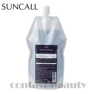 【x2個セット】 サンコール R21 フォーカス シャンプー 700ml 詰替え用(レフィル) 詰め替え|co-beauty