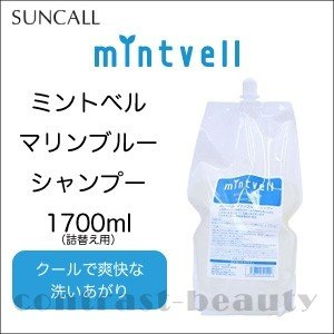【x3個セット】 サンコール ミントベル マリンブルー シャンプー 1700ml 詰替え用(レフィル) 詰め替え|co-beauty