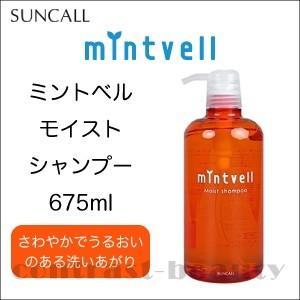 サンコール ミントベル モイストシャンプー 675ml co-beauty