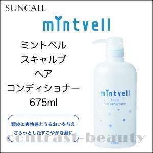 「x2個セット」 サンコール ミントベル スキャルプヘアコンディショナー 675ml|co-beauty
