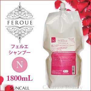 サンコール フェルエ シャンプー N 1800ml co-beauty