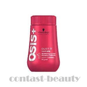 【x4個セット】 シュワルツコフ オージス ダストイット 10g|co-beauty