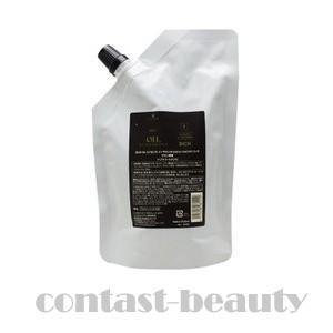 「x2個セット」 シュワルツコフ BCオイルイノセンス インサロンオイルトリートメント1 リッチ 450g 詰替え用(レフィル)|co-beauty