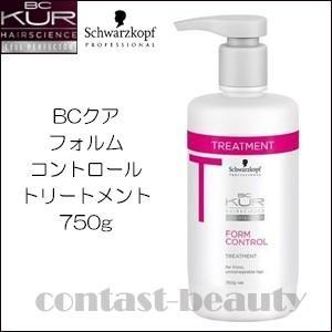 クセ毛の毛髪構造に ミクロとマクロのWアプローチ。湿気に揺らぎにくい、おさまりやすい髪へ。 広告文責...