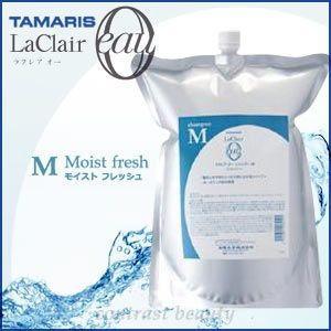 タマリス ラクレアオー モイストフレッシュ シャンプーM 2000ml(業務用詰替レフィルタイプ) 美容室 サロン専売品 詰め替え|co-beauty