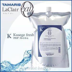 タマリス ラクレアオー クセゲフレッシュ シャンプーK 2000ml(業務用詰替レフィルタイプ) 詰め替え|co-beauty