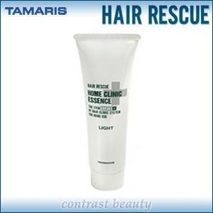 タマリス ヘアレスキュー ホームクリニック エッセンス ライト 30g co-beauty