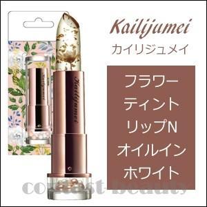 [x4個セット] ティーサイド カイリジュメイ フラワーティントリップN オイルイン 日本限定オリジナルパッケージ ホワイト 3.8g|co-beauty