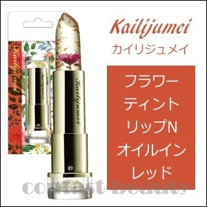 【x4個セット】 ティーサイド カイリジュメイ フラワーティントリップN オイルイン 日本限定オリジナルパッケージ レッド 3.8g|co-beauty