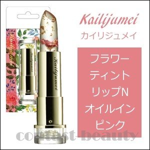 【x2個セット】 ティーサイド カイリジュメイ フラワーティントリップN オイルイン 日本限定オリジナルパッケージ ピンク 3.8g|co-beauty