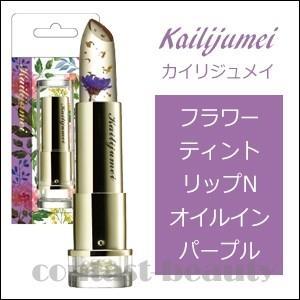 【x3個セット】 ティーサイド カイリジュメイ フラワーティントリップN オイルイン 日本限定オリジナルパッケージ パープル 3.8g|co-beauty