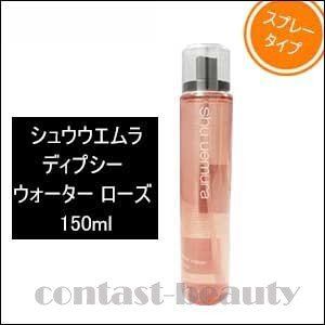 【x3個セット】 シュウウエムラ ディプシー ウォーター ローズ 150ml 【化粧水】 co-beauty