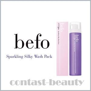 [x4個セット] befo スパークリング シルキーウォッシュパック 100g 容器入り 炭酸洗顔|co-beauty
