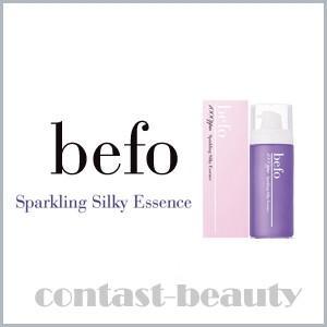 befo スパークリング シルキーエッセンス 60g 容器入り|co-beauty
