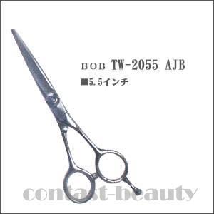 美容雑貨3 シザー BOB TW-2055 AJB 5.5インチ 美容師 ハサミ|co-beauty