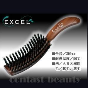 美容雑貨3 ブラシ ベス エクセル獣毛ブラシ EXC-1200|co-beauty