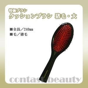 美容雑貨3 ブラシ 大阪ブラシ 特価 クッションブラシ 猪毛 大|co-beauty