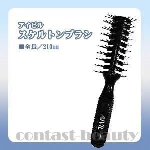 美容雑貨3 ブラシ アイビル スケルトンブラシ ブラック|co-beauty