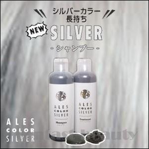 美容雑貨3 ヘアケア アレスカラー シルバーシャンプー 200ml|co-beauty