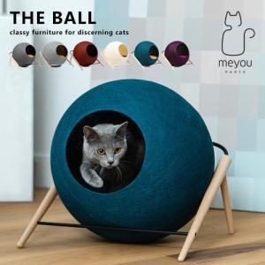 洗練されたデザインのおしゃれな猫用ベッド。 どんなお部屋にも馴染むモダンなデザイン、ドーム型の狭い空...