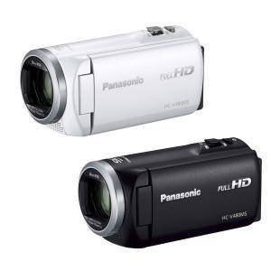 ■ パナソニック Panasonic デジタルハイビジョンカメラ 32GB  [HC-V480MS]...