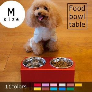 犬 餌入れ 台 ペット エサ台 餌台 エサ皿 餌皿 食器台/フードボウルテーブル Mサイズ