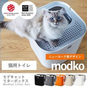 NYブルックリンのインテリアブランドがデザインした、おしゃれな猫トイレ。 スタイリッシュなデザイン...