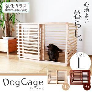 可愛い愛犬との心地よい暮らし 規則的な横格子が美しいルーバーデザインのおしゃれな犬用ケージ。 ケージ...