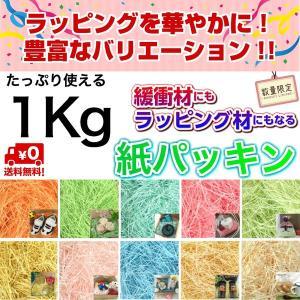 当商品は袋に圧縮しぎゅっと詰まった状態で梱包して入っています。使用する際は手でほぐして使用してくださ...