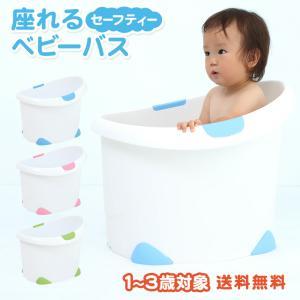 人間工学に基づき、流線型デザイン、子供の体に適切にフィット!中に椅子付きの新発想、入浴が楽しくになる...