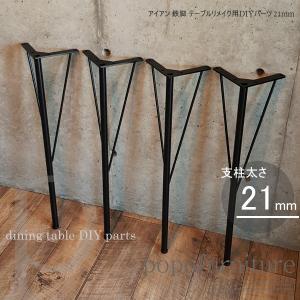 ・サイズ メインの鉄脚の太さ:21.7mm  全長(プレート、アジャスター込):約 680mm ※ア...