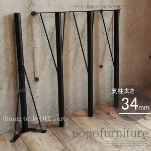 ・サイズ メインの鉄脚の太さ:34mm  全長(プレート、アジャスター込):約 680mm ※アジャ...