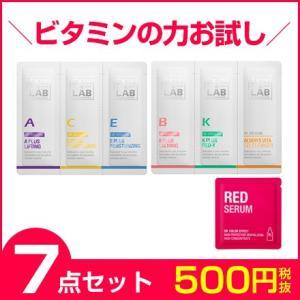 皮膚科専門医が開発したSKIN&LAB(スキンアンドラブ)のビタミン化粧品サンプル7点セット...