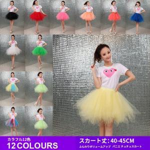 カラフル12色パニエ ボリューム感たっぷりのチュチュスカート、ふんわりボリュームアップ、ウエスト調節可能、大人用 18cqz01 co-tyiya