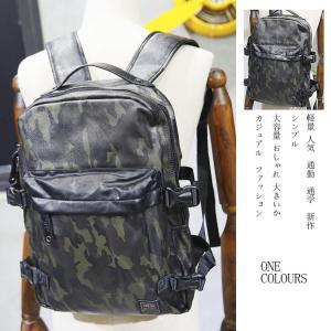 リュックサック かばん メンズ 旅行鞄 パソコンバッグ ファッションレザー 革 通学 お洒落 大人気 シンプル 大容量 デイパック 18nb02|co-tyiya