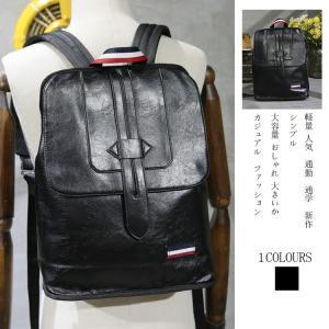 リュックサック かばん メンズ 旅行鞄 パソコンバッグ ファッションレザー 革 通学 お洒落 大人気 シンプル 大容量 デイパック 18nb03|co-tyiya