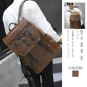リュックサック かばん メンズ 旅行鞄 パソコンバッグ ファッションレザー 革 通学 お洒落 大人気 シンプル 大容量 デイパック 18nb06|co-tyiya