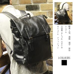 リュックサック かばん メンズ 旅行鞄 パソコンバッグ ファッションレザー 革 通学 お洒落 大人気 シンプル 大容量 デイパック 18nb18|co-tyiya