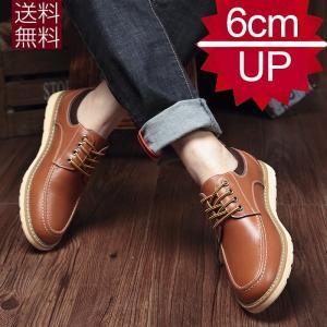 シークレットシューズ メンズ 本革 カジュアル 靴 厚底 スニーカー 背が高くなる靴 革靴 黒 革 セール インヒール 6cmUP 18nx31|co-tyiya