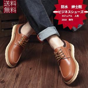 ビジネスシューズ メンズ 防水 紳士靴 革靴 ビジネス エナメル フォーマル ロングノーズ カジュアル 人気 2018 新作 18swn01|co-tyiya