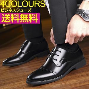 2018新作 メンズ ビジネスシューズ 黒 ロングノーズ 大人気 ドレスシューズ 紳士靴 防滑 耐摩 男性 靴 痛くない 18swn015|co-tyiya