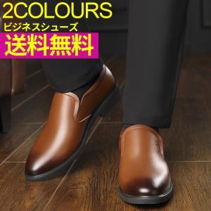 2018新作 メンズ ビジネスシューズ 黒 ロングノーズ 大人気 ドレスシューズ 紳士靴 防滑 耐摩 男性 靴 痛くない 18swn016|co-tyiya