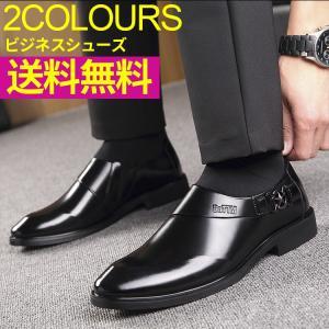 2018新作 メンズ ビジネスシューズ 黒 ロングノーズ 大人気 ドレスシューズ 紳士靴 防滑 耐摩 男性 靴 痛くない 18swn018|co-tyiya