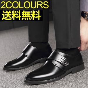 2018新作 メンズ ビジネスシューズ 黒 ロングノーズ 大人気 ドレスシューズ 紳士靴 防滑 耐摩 男性 靴 痛くない 18swn019|co-tyiya