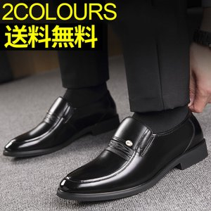 2018新作 メンズ ビジネスシューズ 黒 ロングノーズ 大人気 ドレスシューズ 紳士靴 防滑 耐摩 男性 靴 痛くない 18swn020|co-tyiya