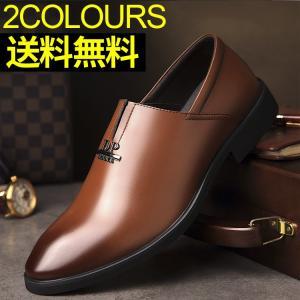 2018新作 メンズ ビジネスシューズ 黒 ロングノーズ 大人気 ドレスシューズ 紳士靴 防滑 耐摩 男性 靴 痛くない 18swn021|co-tyiya