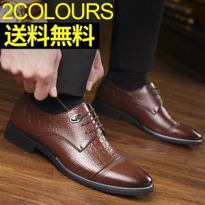 2018新作 メンズ ビジネスシューズ 黒 ロングノーズ 大人気 ドレスシューズ 紳士靴 防滑 耐摩 男性 靴 痛くない 18swn023|co-tyiya